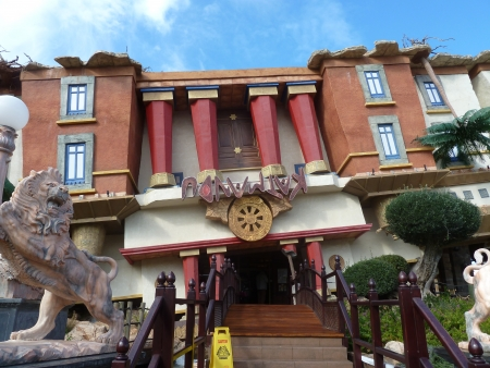 House of Katmandu, das schiefe Haus in Magaluf